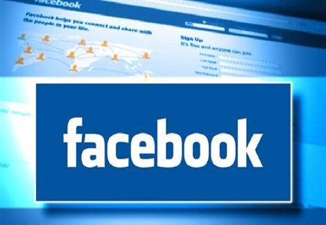 عطل مفاجئ يُصيب ''فيسبوك''