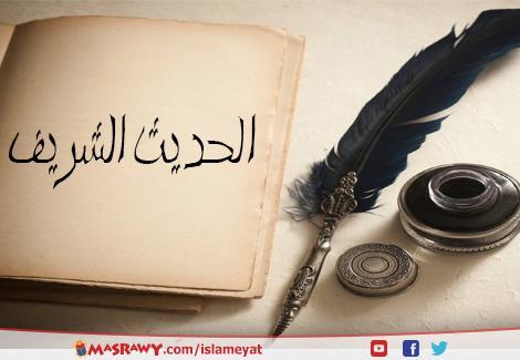 هل دون الصحابة الحديث في عهد النبي؟