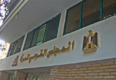 """""""القومي للمرأة"""" يكرم أول متطوعة بالجيش المصري"""