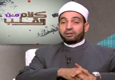 السيدة خديجة زوجة رسول الله - الشيخ سالم عبد الجليل