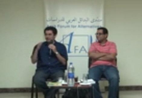 """(2) ندوة """"فلسطين في أشعار فؤاد حداد"""" قراءة وتعليق (أمين حداد، سيد محمود)"""