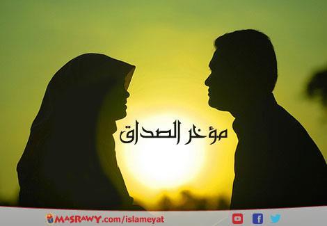 فتاوى المرأة (76): هل استحقاق مؤخر الصداق بقيمته النقدية يوم الطلاق أم يوم الأداء؟