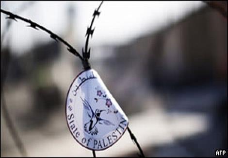 الديلي تليجراف: حان الوقت لتعترف بريطانيا بالدولة الفلسطينية