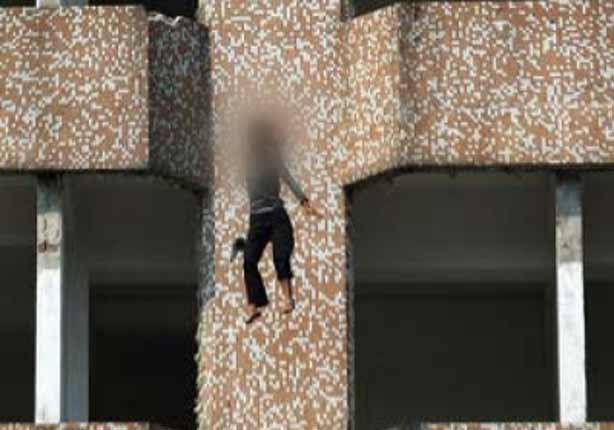 حبس عامل ألقى زوجته من الطابق الرابع بعد اعترافها بخيانته