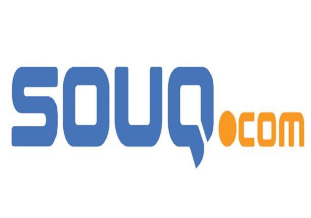 6a6c941d0 غموض مصير سوق دوت كوم في مصر.. بعد تغيير اسم موقع الإمارات إلى أمازون