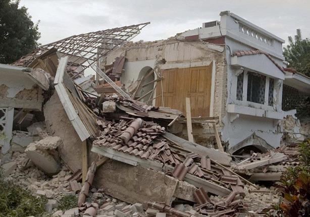 زلزال بقوة 5.9 درجة يضرب هايتي.. ولا وفيات حتي الآن ...مصراوى