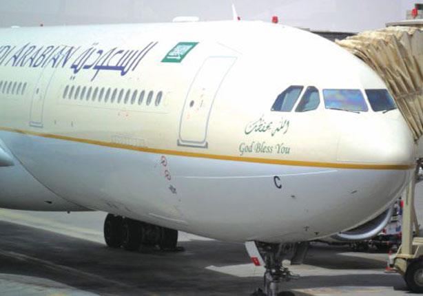 قصة دعاء ''الله يحفظك'' المدون على الطائرات السعودية