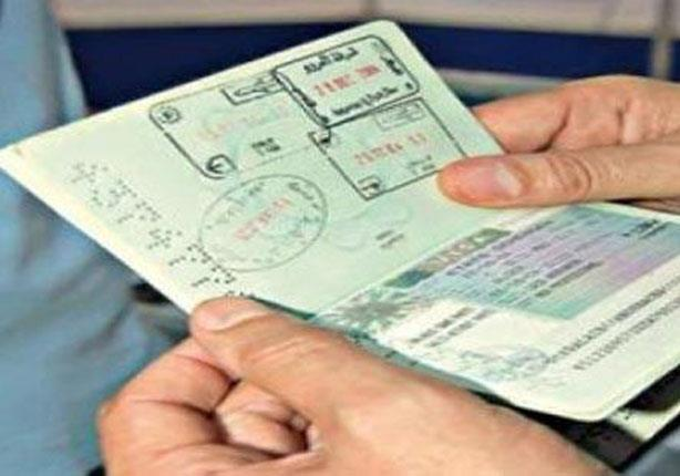 قائمة الدول التي يُسمح لمواطنيها دخول الأراضي السعودية.. وشروط منحهم التأشيرة