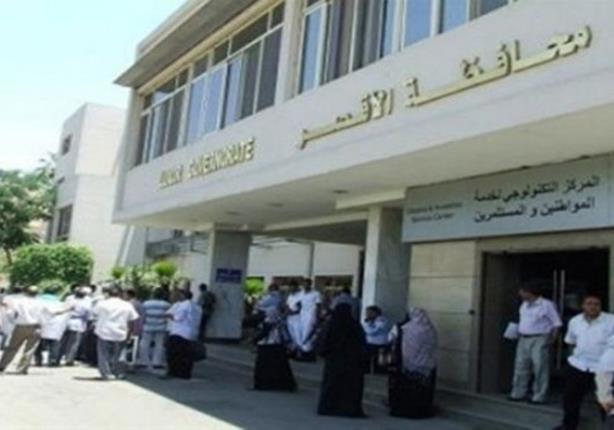 مصراوي يرصد خريطة التحالفات الانتخابية بمحافظة الأقصر