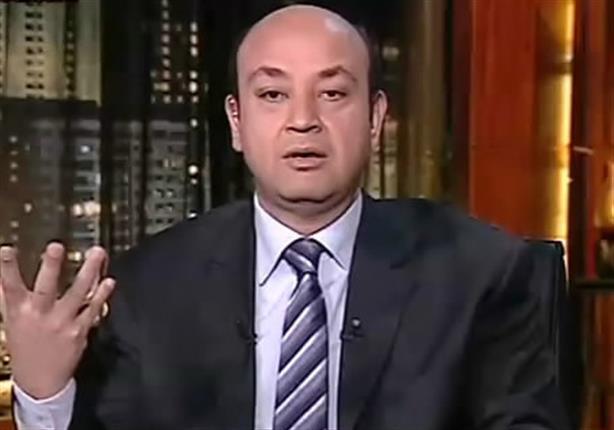 عمرو أديب: حزب الكنبة عاد وبقوة للانتخابات
