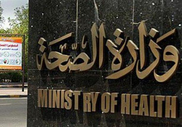الصحة: 36 حالة مرضية و4 إصابات في ثاني أيام الإعادة بانتخابات النواب