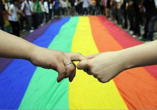 القانون لا يجرم المثلية الجنسية