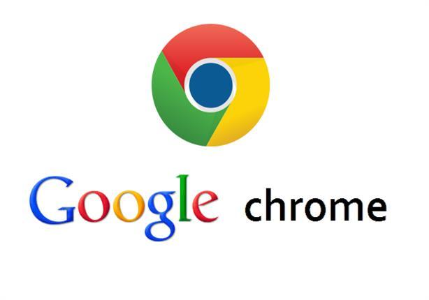 3 طرق بسيطة لتسريع جوجل كروم