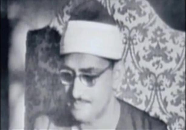 تلاوة نادرة من حفلات الشيخ محمد صديق المنشاوى سورة غافر