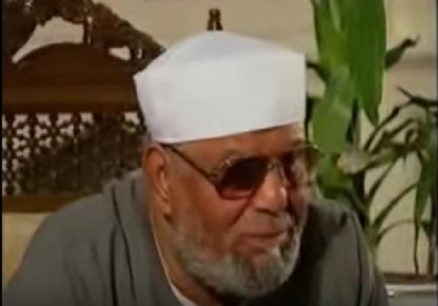 الحسد و الوقاية منه - الشيخ الشعراوي