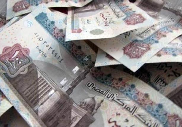 ضبط عنصر إجرامي وزوجته بتهمة غسل 15 مليون جنيه من تجارة المخدرات بالغربية