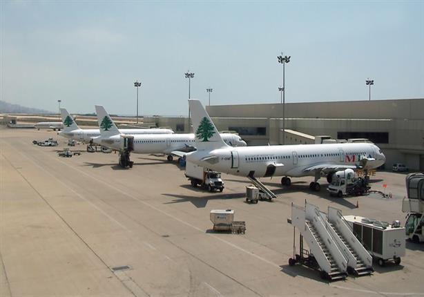 لبنان: مطار رفيق الحريري يستأنف العمل بعد أشهر من التوقف