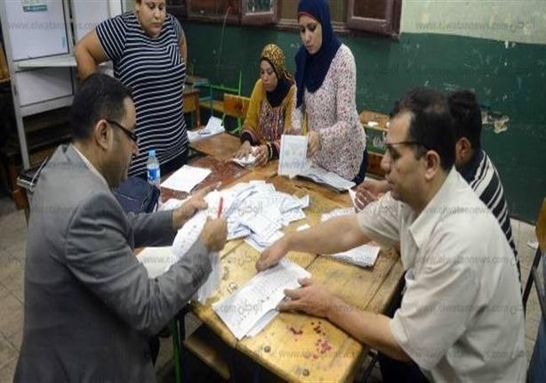 فؤاد بدراوي يتقدم علي توفيق عكاشة في لجنة 107 بالدقهلية