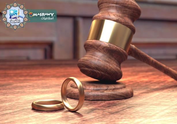 الإفتاء توضح حكم طلاق الزوجة في مرض الموت وهل ترث وهي في العدة