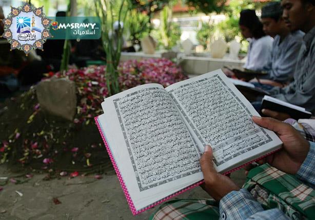 حكم ختمة القرآن بعد الوفاة بـ3 أيام وهل يصل ثوابها للميت؟.. الإفتاء تجيب