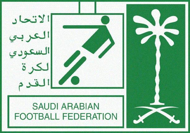 رسمياً.. إلغاء السوبر السعودي المصري
