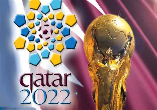 3 احتمالات لمجموعة نارية لمصر في تصفيات كأس العالم 2022 بقطر