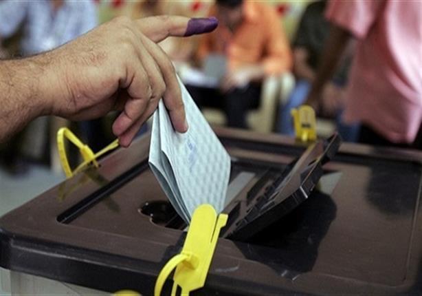 انقطاع التيار الكهربائي عن 4 لجان انتخابية بدائرة بني سويف
