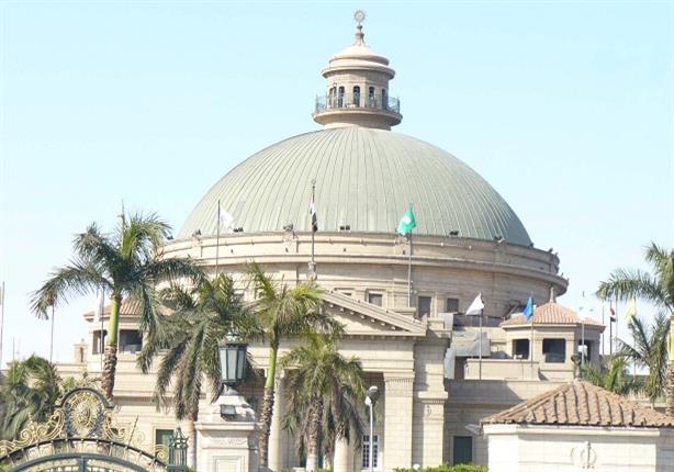 مجلس جامعة القاهرة يعلن عن الاسماء المرشحة لجوائز الدولة لعام 2015