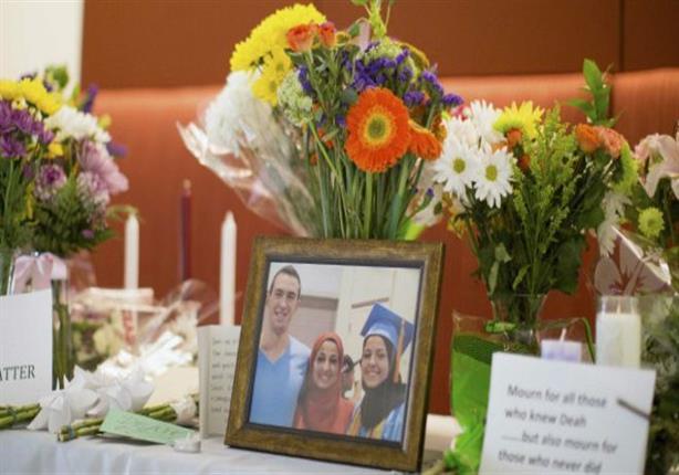 زوجة المشتبه به في قتل ثلاثة طلبة مسلمين في أمريكا تقول إن الجريمة لا علاقة لها بالدين