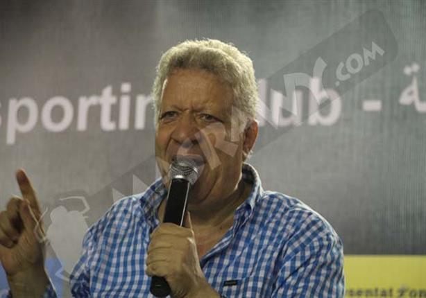 مرتضى منصور يقرر إيقاف عمر جابر