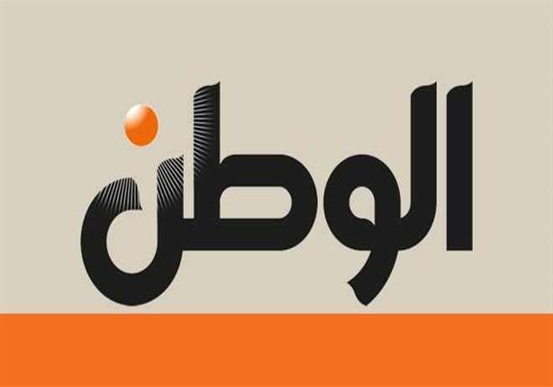 """مصادرة جريدة """"الوطن"""" بسبب تحقيق عن """"الجهات السيادية"""""""