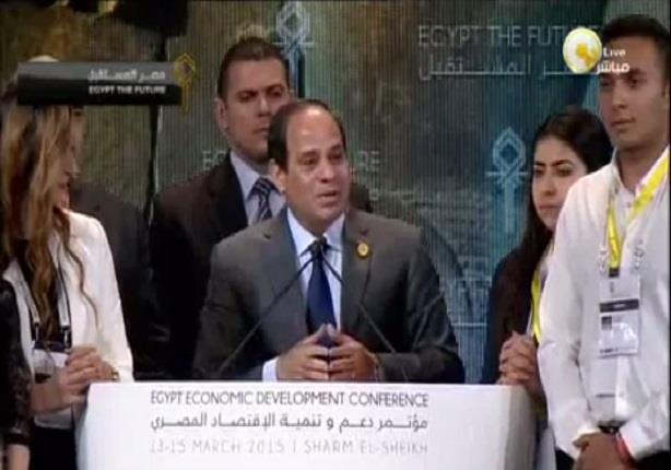 """4 مشاهد """"أضحكت"""" الحاضرين أثناء كلمة السيسي الختامية للمؤتمر الاقتصادي -(فيديو)"""