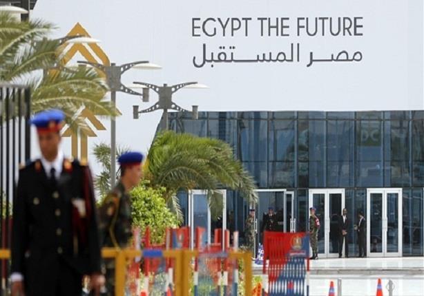 """شركة مصرية تعلن إنشاء صندوق لـ """"رأس المال المغامر"""" بقيمة 50 مليون دولار"""