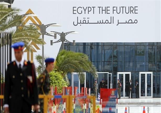 نتائج المؤتمر الاقتصادي تتوافق مع توقعات قراء مصراوي