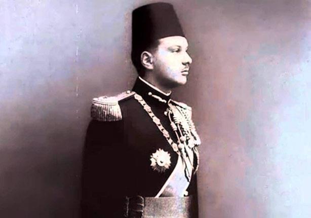 رسالة الملك فاروق في غرة رمضان 25 يونيو 1952