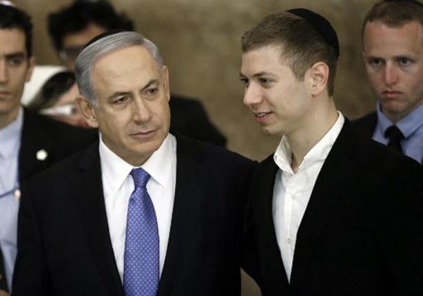 """نجل نتنياهو يوجه رسالة """"للحمقى"""": دولة إسرائيل من النهر إلى البحر"""