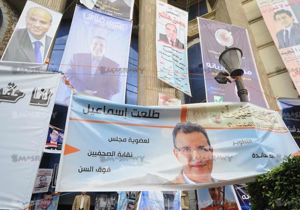 انتخابات الصحفيين: اللجنة تقرر إعادة فرز الأصوات.. والوكالة الرسمية تعلن النتائج