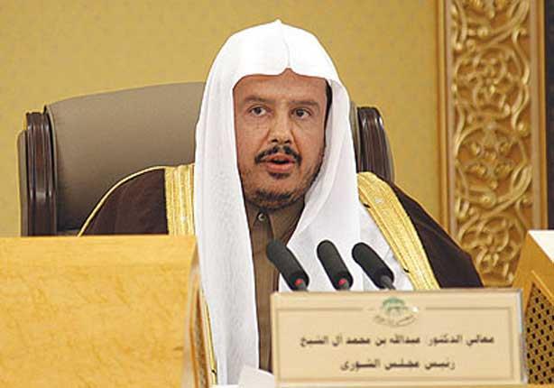 مجلس الشورى السعودي: قفزة نوعية في المملكة بمختلف المجالات