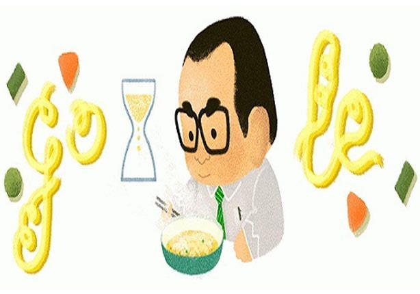 جوجل يحتفي موموفوكو أندو.. مخترع مكرونة ''النودلز''