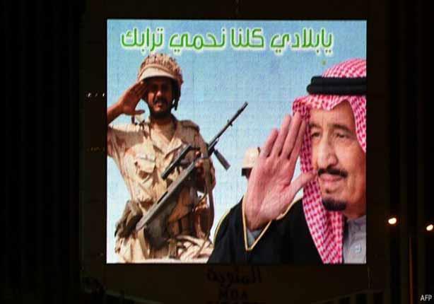المملكة العربية السعودية وسياستها الخارجية الجديدة في استعراض القوة