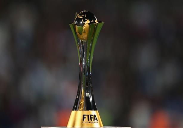 السعودية تتقدم بطلب استضافة نسختي 2019 و2020 من كأس العالم للأندية