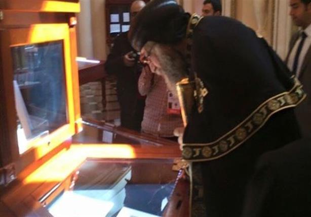 البابا تواضروس يزور متحف أرمينيا التاريخي