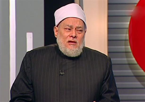 """علي جمعة : دعوة """"خلع الحجاب"""" لا تمثل خطر بل أضحوكة للعالمين"""