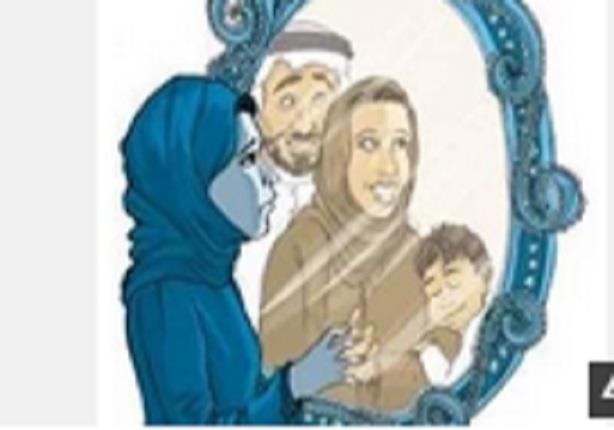 هل تاخر الزواج دليل علي الإبتلاء أم عدم رضا الله؟