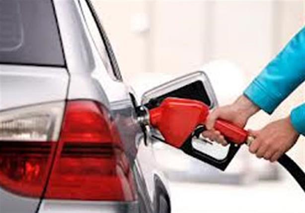 مصدر: حسم أسعار المواد البترولية الجديدة منتصف الأسبوع المقبل