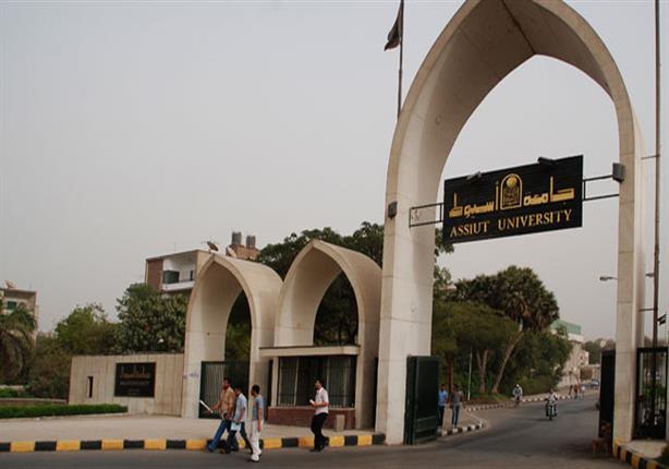 500 طالب بجامعة أسيوط يشاركون في احتفال المحافظة بافتتاح القناة