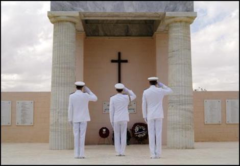 النصب التذكارى اليونانى