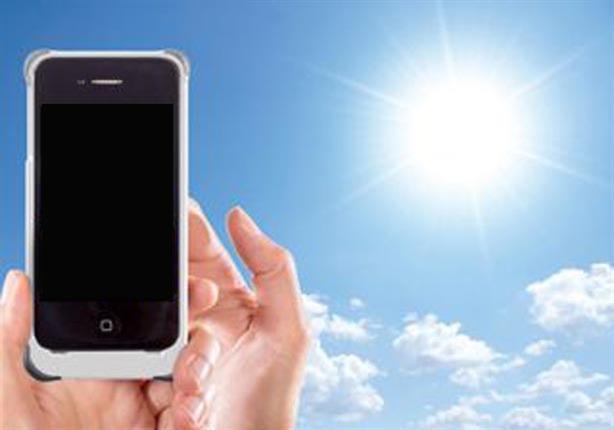 أشعة الشمس تؤذي هاتفك الذكي