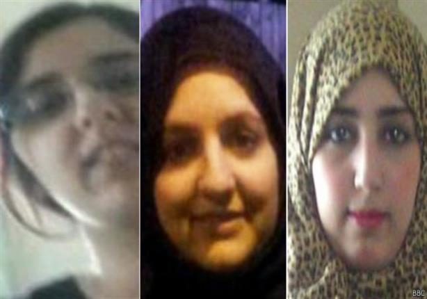 عائلة بريطانية من 12 فردا تختفي بعد أداء العمرة