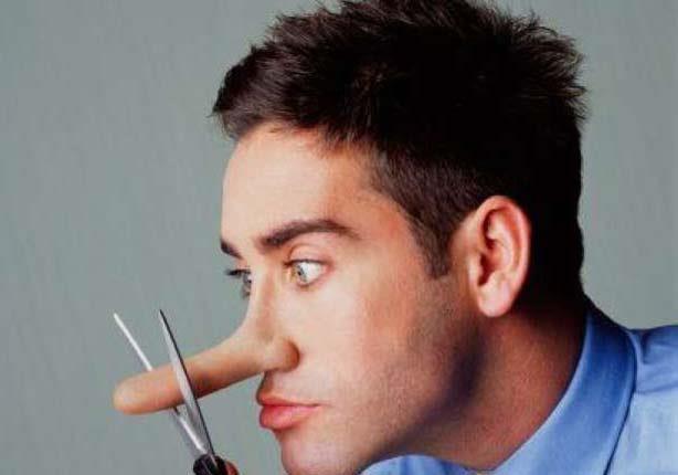 الرجل يكذب أكثر من المرأة ...10 حقائق لا تعرفها عن الرجال